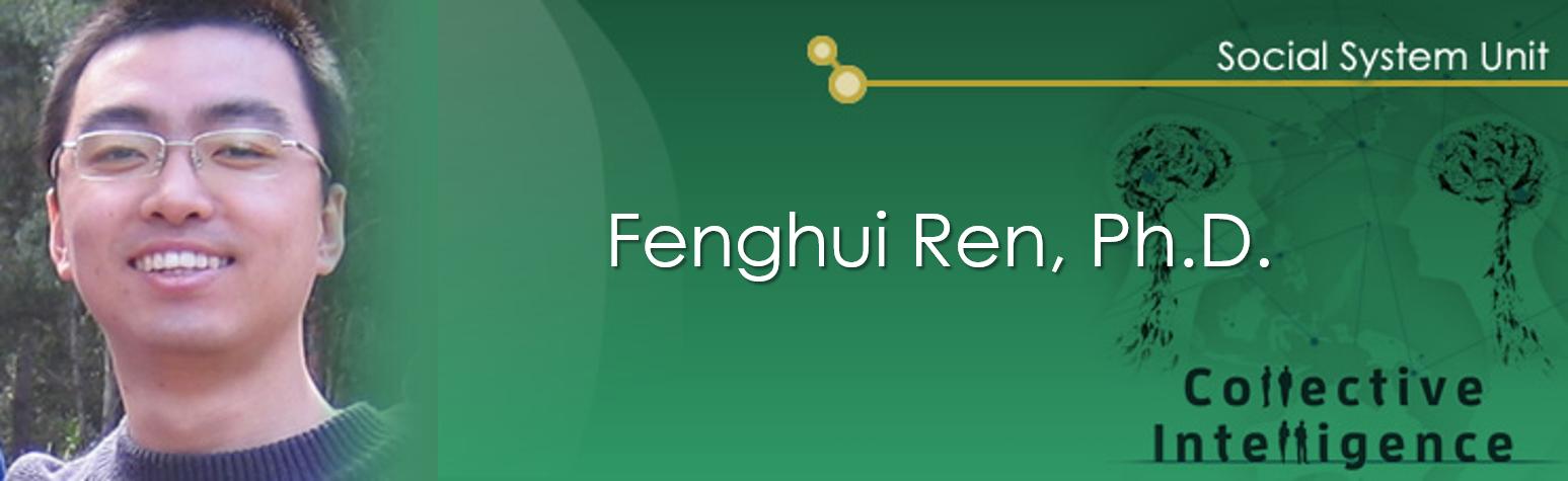 Fenghui Renバナー画像