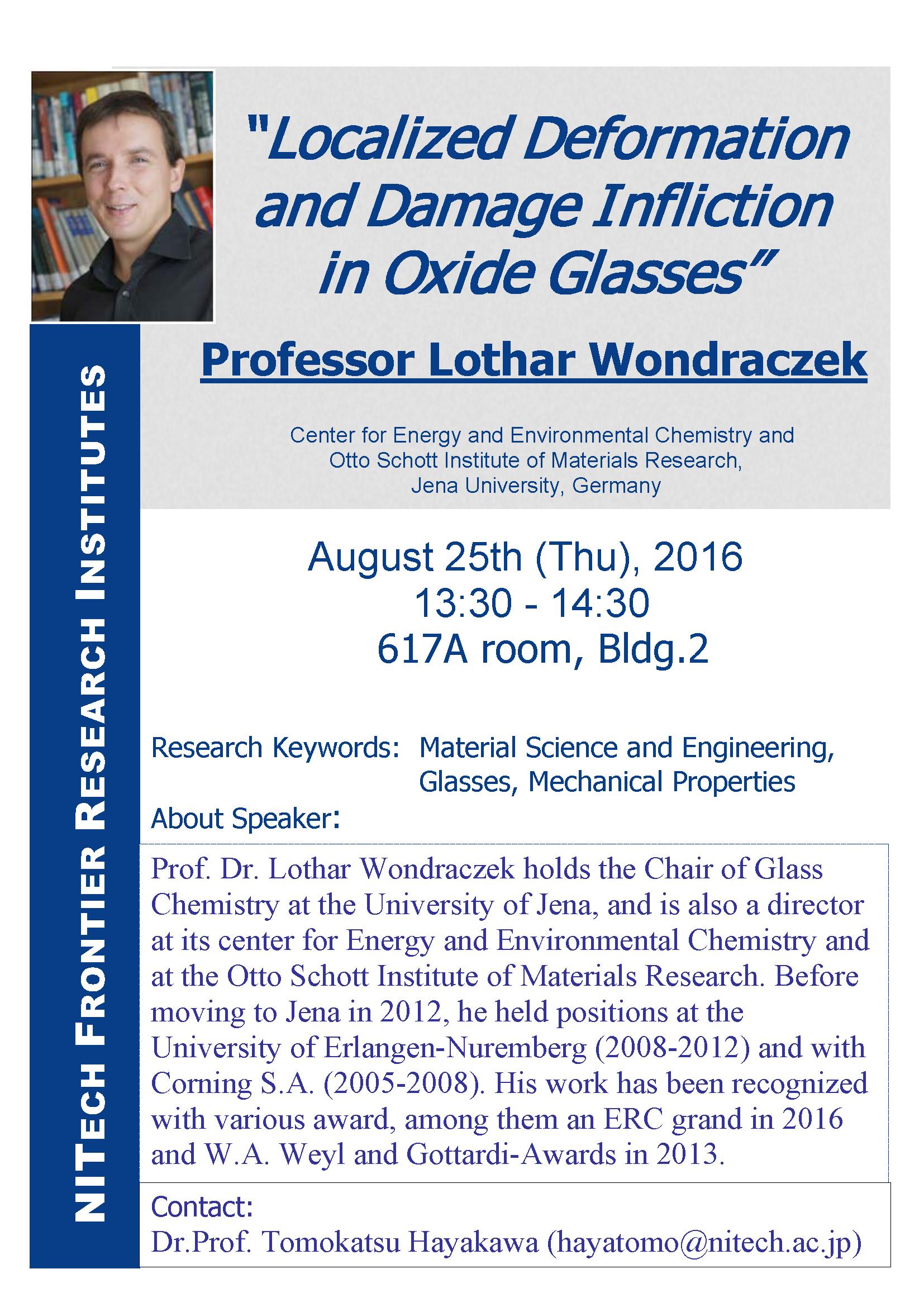 Frontier Seminar 20160715 Eng (Prof Tamaki)