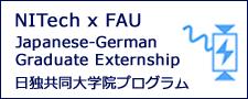 Japanese-German Graduate Externship