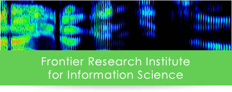 Frontier Research Institute for Information Science