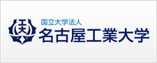 国立大学法人 名古屋工業大学