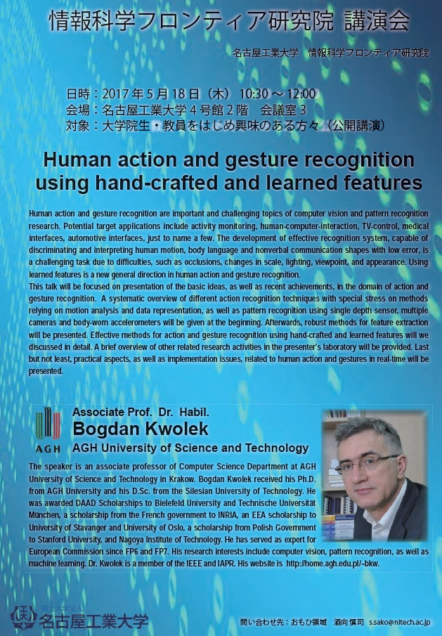 Dr_BogdanKwolekSeminar20170518NITech2