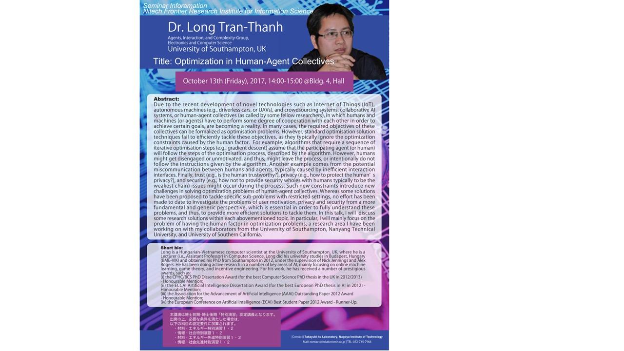 20171013LongTran-Thanh