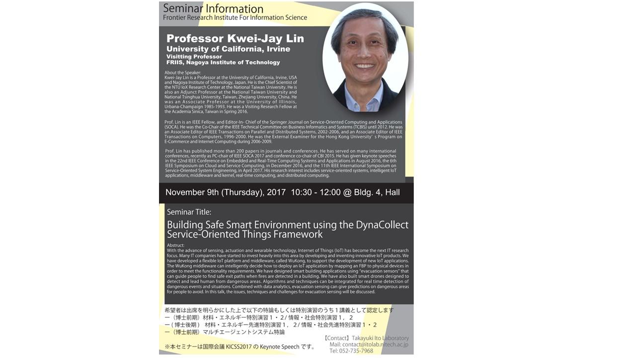 Kwey-Jay Lin20171109