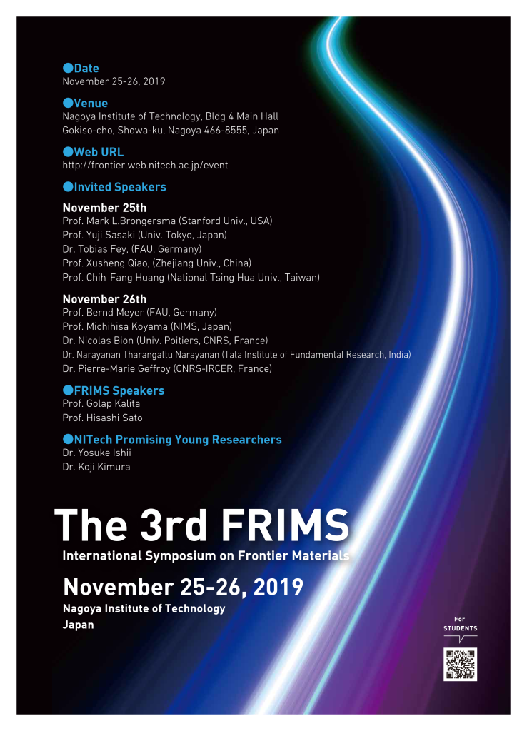 3rd FRIMS poster