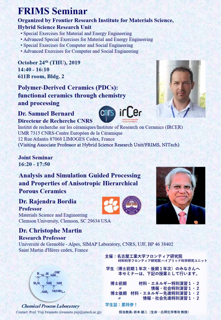 Special Seminar Poster 10.24.2019
