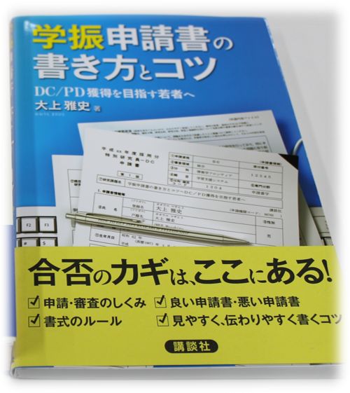 Book Review PIC 11